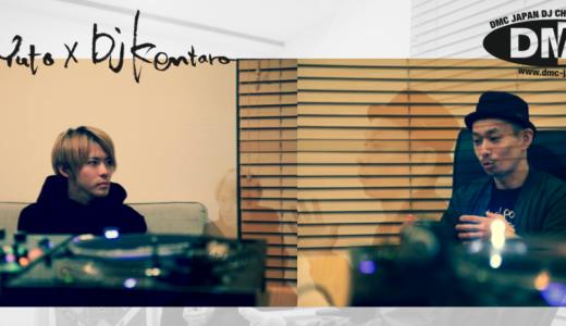 DJ KENTARO先生とDJ YUTOの師弟インタビュー!